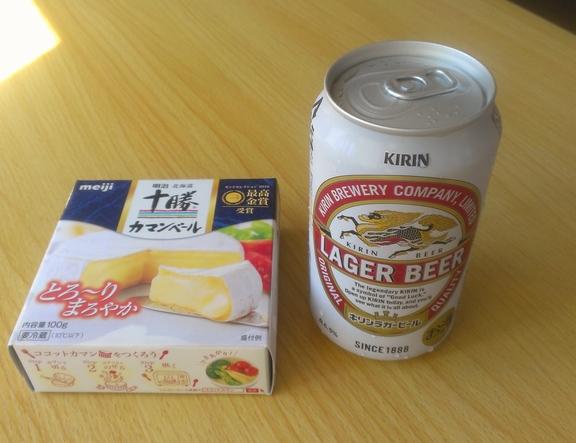 beer_140820