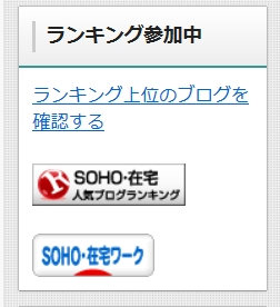 ranking_140330_5