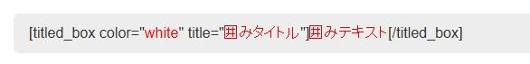 short_code_140415
