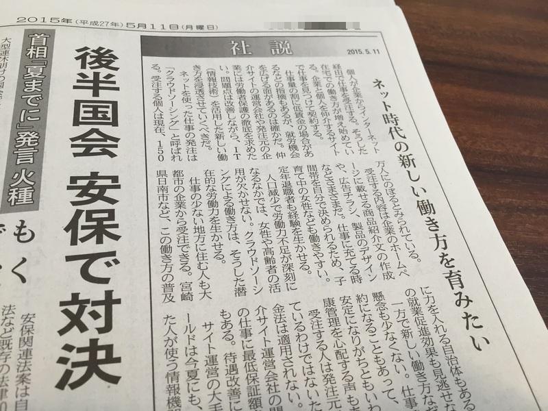 nikkei_150511