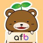 アフィリエイト初心者こそafb(アフィビー)に登録すべき理由